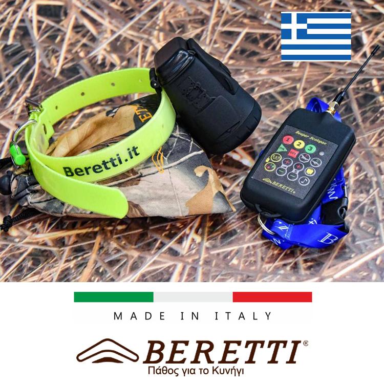 Beretti Beeper scolopax 4.0
